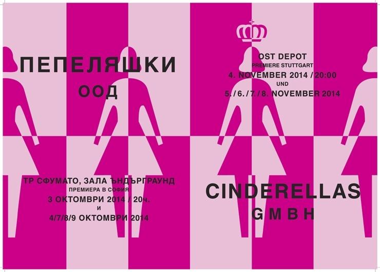pepelqshki_1