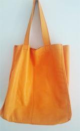 Чанта-1
