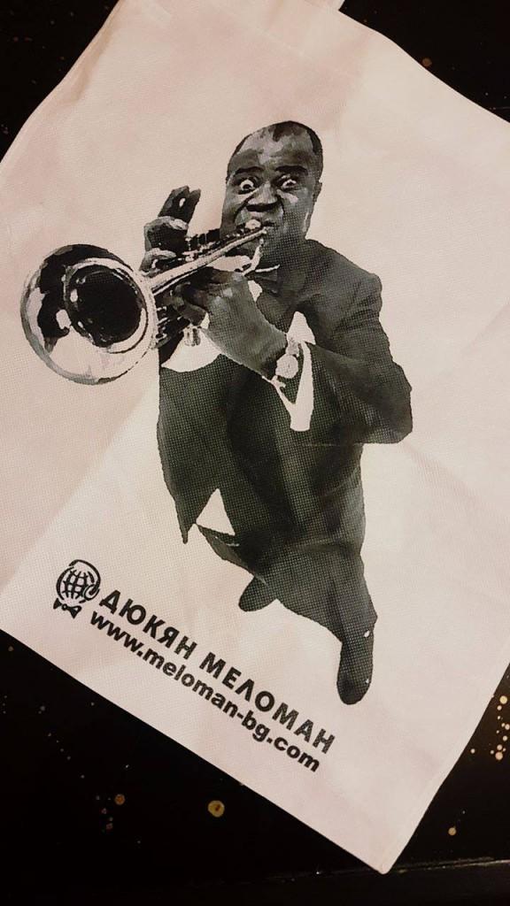 А to Jazz